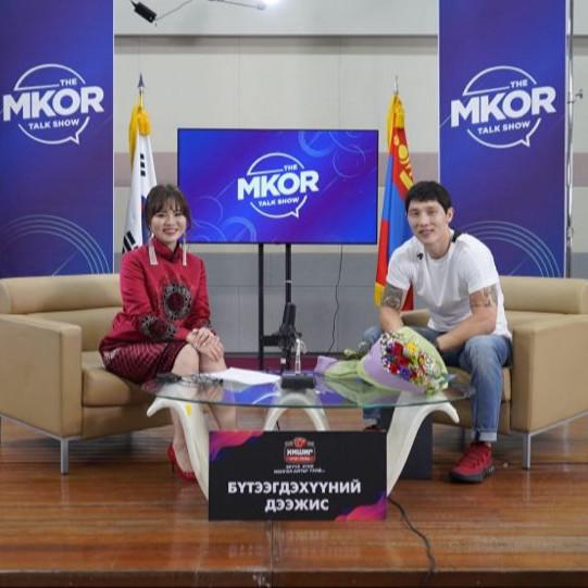 MKOR Talk show анхны дугаар тулаанч М.Нандин-Эрдэнэ (бүрэн эхээрээ)