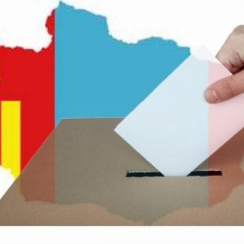 Нийслэлийн ИТХ-ын сонгуульд сонгогдсон 45 төлөөлөгч
