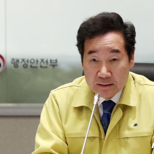 Ардчилсан намын төлөөлөгч Ли Наг Ён, өөрийгөө тусгаарлах тухай мэдэгдлээ
