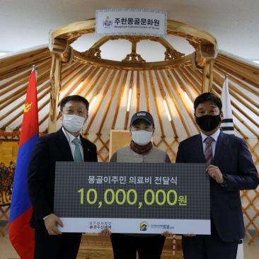 Гуанжу хотын Шинсэгэ компани Монгол гэр бүлд 10.000.000 воны тусламж үзүүллээ