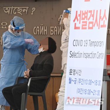 Дэгү хот, гадаад ажилчдаа 3 сарын 28 хүртэл Корона вирусын шинжилгээнд хамрагдахыг үүрэг болголоо