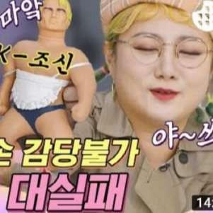 Солонгосын алдартай эмэгтэй комедиан Паг На Рэ(박나래)-д юу тохиолдов