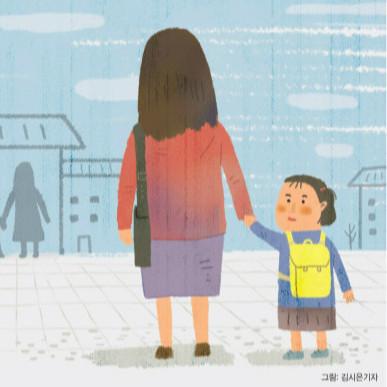 Ганц бие гадаад эцэг эхчүүдэд ч адил хүүхдийн мөнгө олгоно