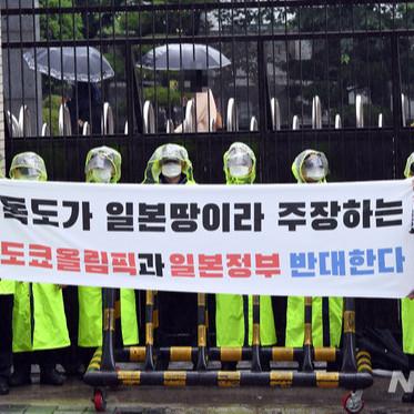 Япон улс, Солонгосын арлыг өөрийн газар нутаг мэт дүрсэлсэнд Солонгосчууд бухимдалтай байна