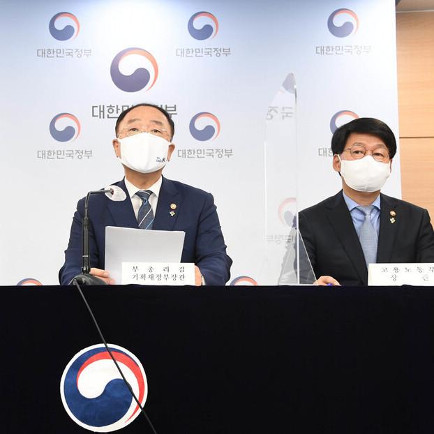 Солонгос улс,  5 дахь удаагийн мөнгөн тусламжаа олгохоор боллоо