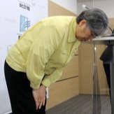 55-59 насныхны вакцины захиалгыг түр зогсондоо уучлалт гуйлаа