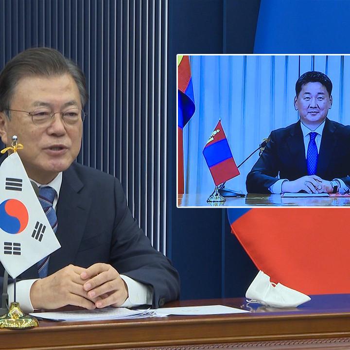 """Монгол Улс, БНСУ-ын харилцаа нэг шат ахиж, """"Стратегийн түншлэл""""-ийн түвшинд хүрлээ"""